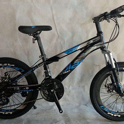 Xe đạp Crolan-Super 20